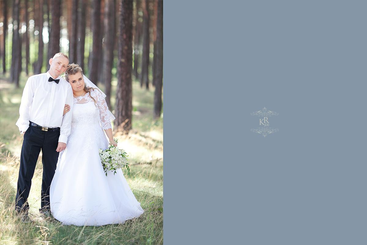 fotografia-slubna-zary-3